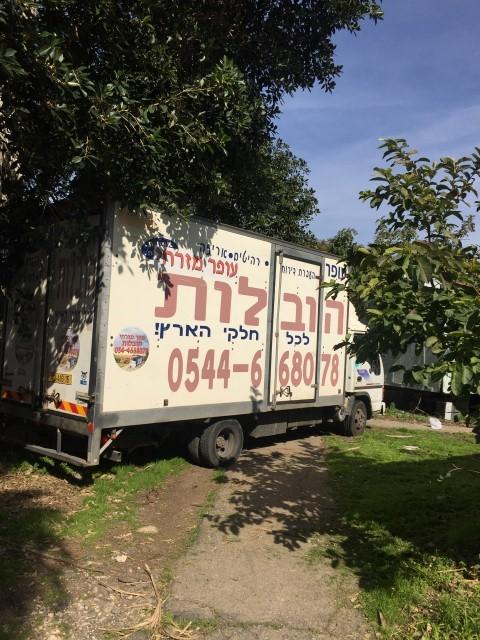 הובלת דירות בחיפה